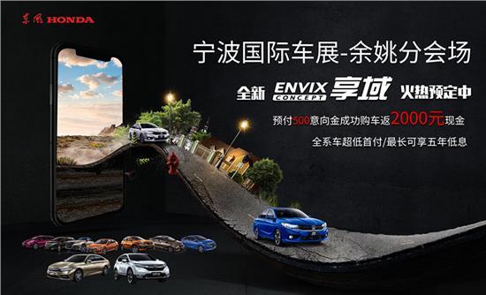 2018青岛红树林车展